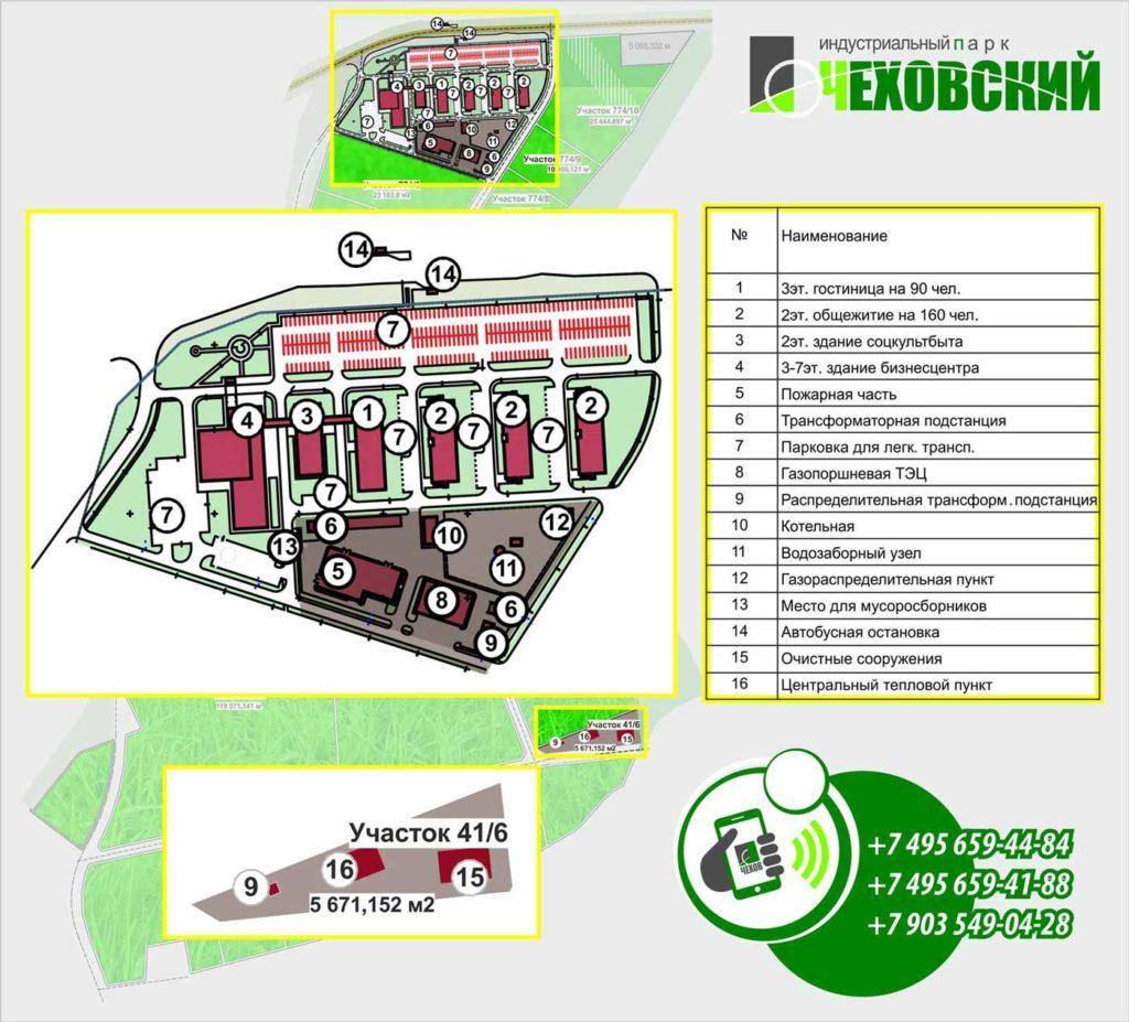 shema_uchastkov_chexov_2